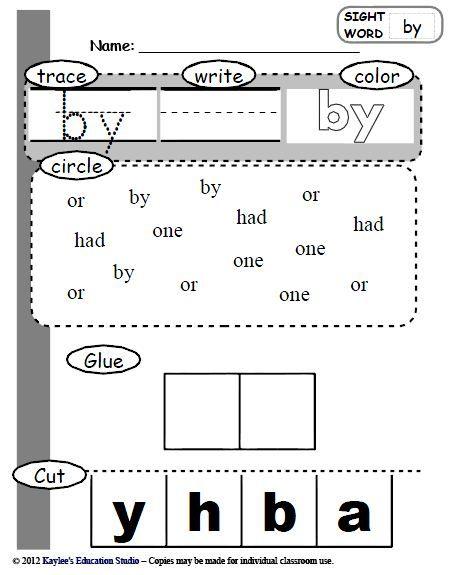 Kindergarten Sight Words Kaylees Education Studio School