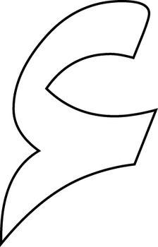 Outlined Arabic Alphabets حروف اللغة العربية مفرغة Letter A Crafts Islamic Alphabet Learn Arabic Alphabet