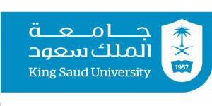جامعة الملك سعود تعلن عن وظائف أكاديمية للجنسين University Job Photo