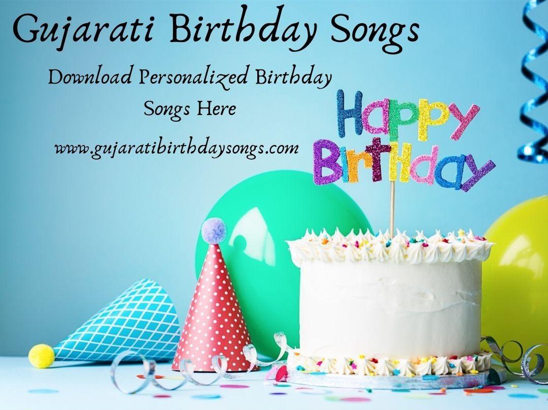 Gujarati Birthday Songs in 2020 Happy birthday cards