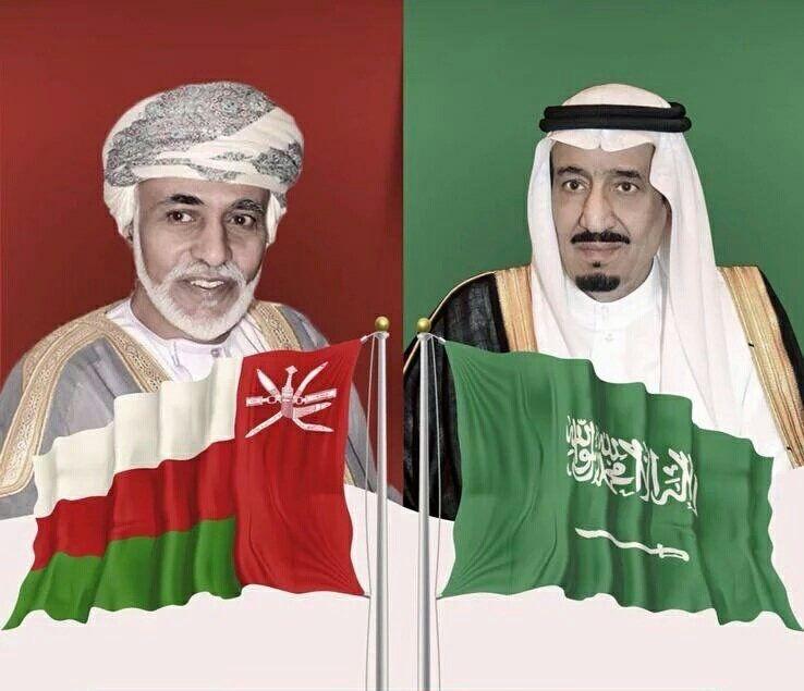 الملك سلمان بن عبدالعزيز آل سعود ملك المملكه العربيه السعوديه والسلطان قابوس بن سعيد سلطان سلطنة عمان Baseball Cards Cards Baseball