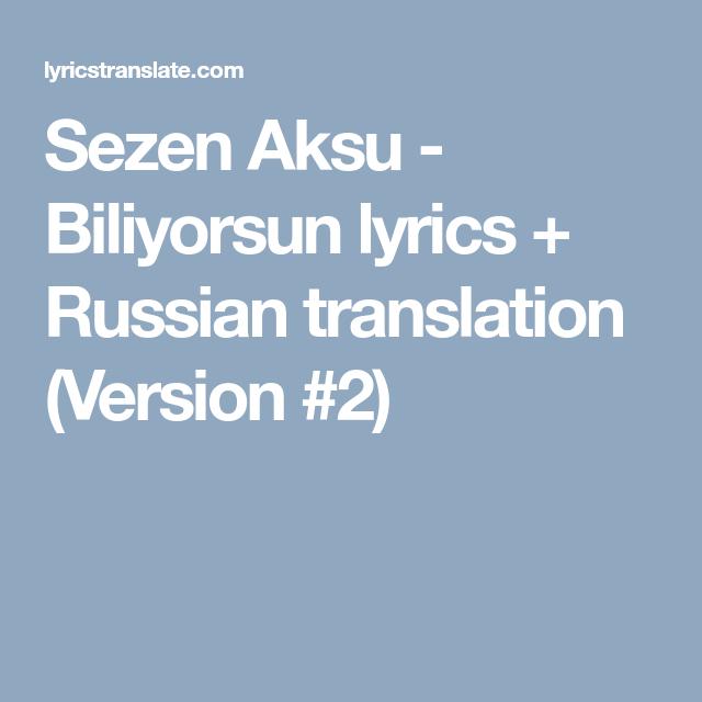 Pin By Kama On Piano Lyrics Aksu Translation