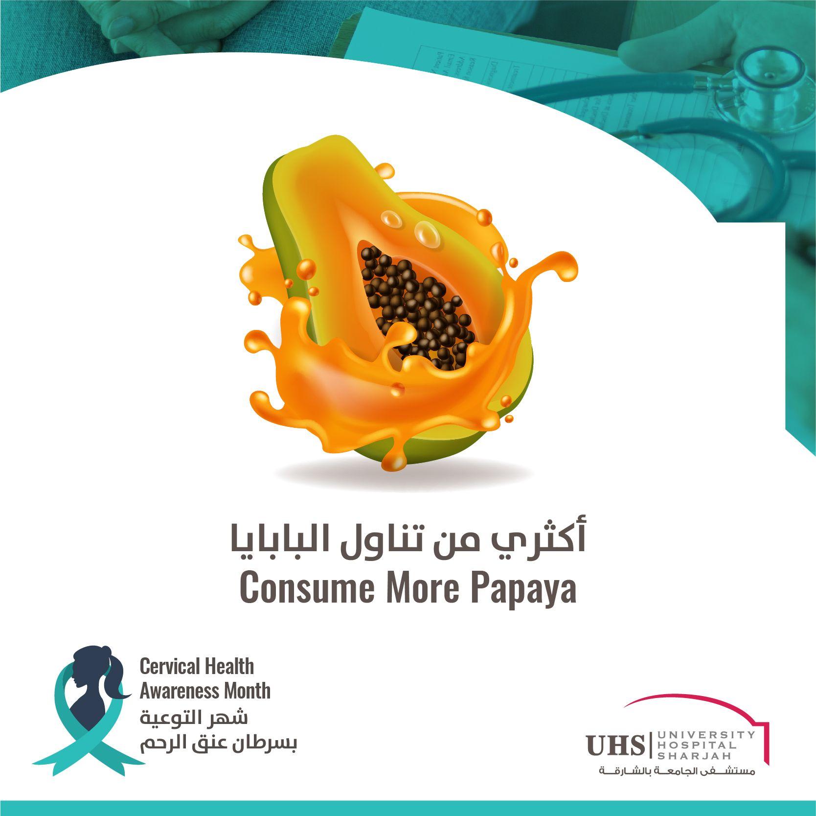 Pin By Hana Rehan On الحملة الوطنية الاولى توعية سرطان عنق الرحم ليبي Health Awareness Months Health Awareness Awareness Month