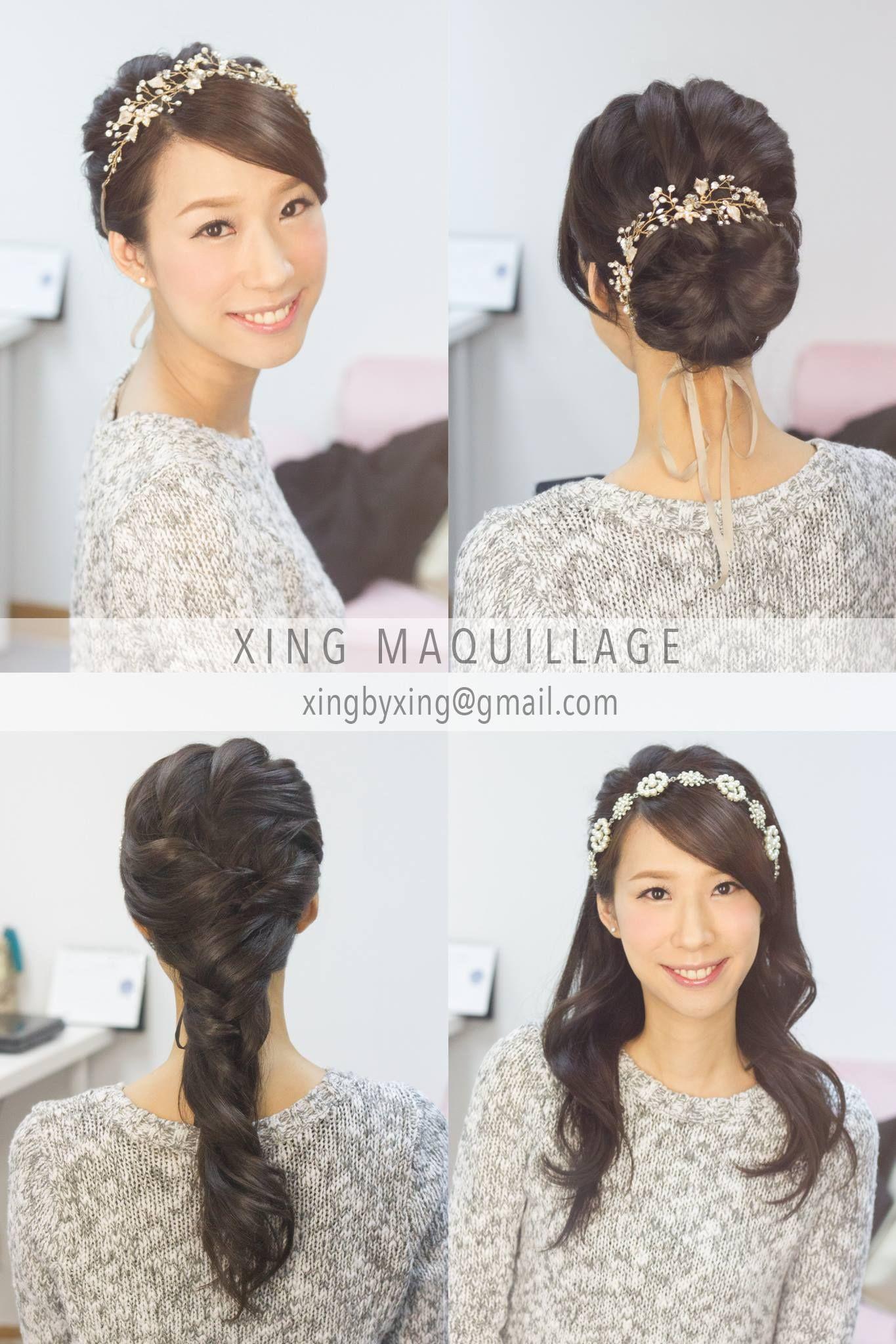 Braids, up-do, bun, Asian, wedding, hair, hairdo, hair-do, bridal ...