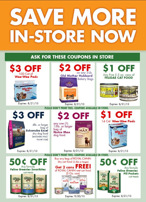 Saving 4 A Sunny Day Pet Supplies Plus Coupons Pet Supplies Plus Online Pet Supplies Discount Pet Supplies