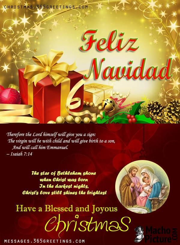 spanish christmas greeting messages 3 photo