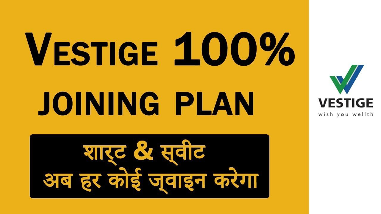 vestige business plan benefits in hindi what is direct