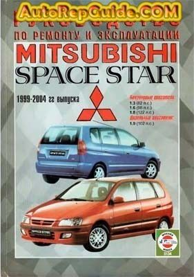 mitsubishi space star full service repair manual 1998 2005