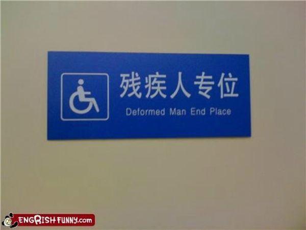 Japanese translation gone wrong