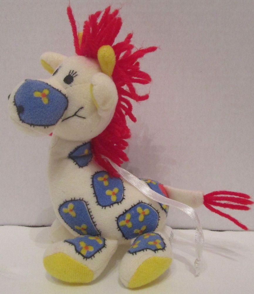 Dolly Inc Mini Giraffe Plush 6 Stuffed Animal White Blue Patches