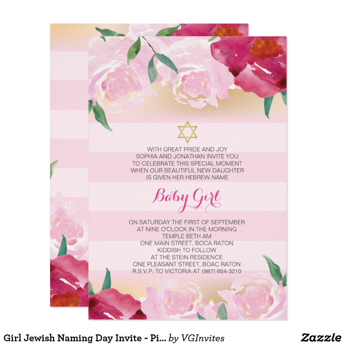 Girl Jewish Naming Day Invite  Pink Flower  Gold  Religious