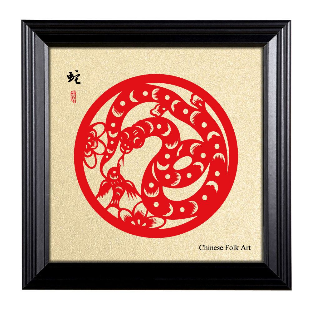 """Framed Artwork of Chinese Paper-cut Art, Chinese Zodiac of Snake, with Wood Fame, 10"""" x 10"""" Picture Size by SignCharacter on Etsy"""