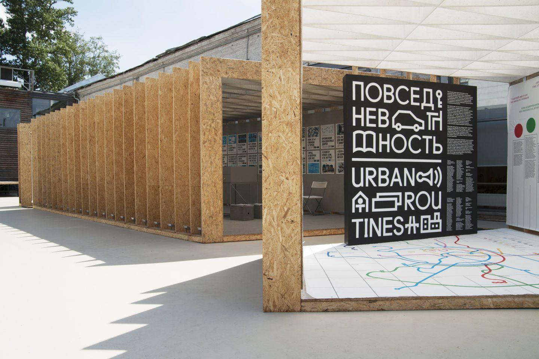 MEL   Architecture and Design · Urban Routines Pavilion · Divisare