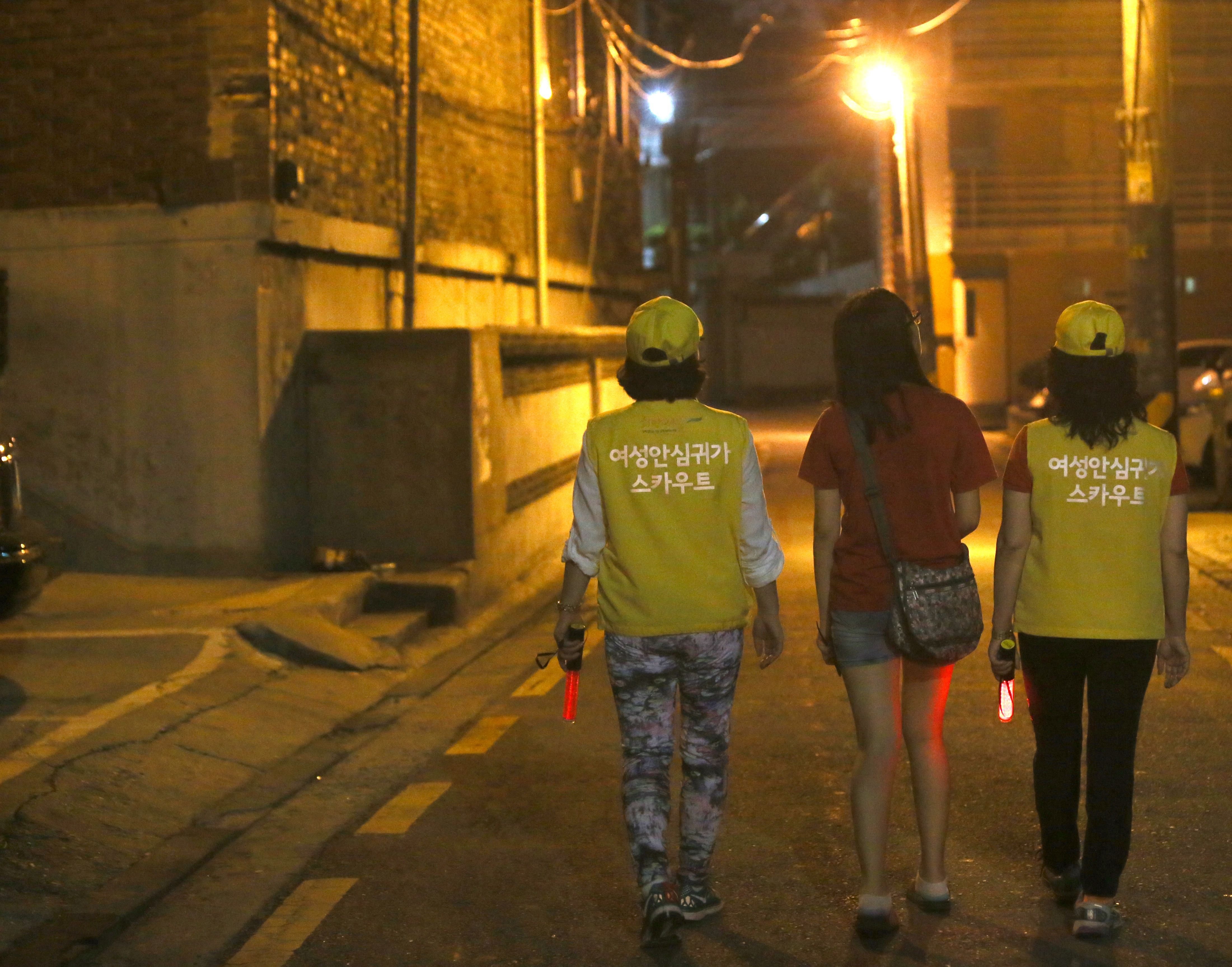 Seul implementa programas para a segurança da mulher