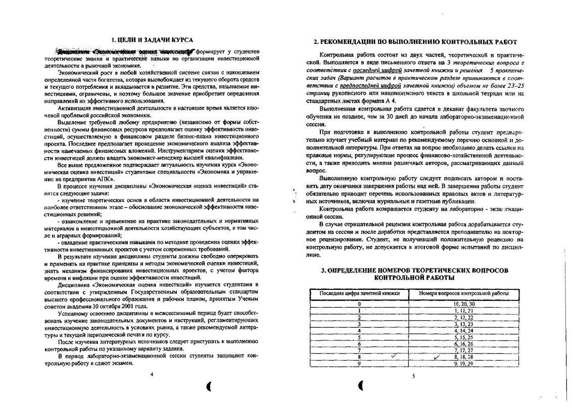 Скачать славяно арийские веды в pdf