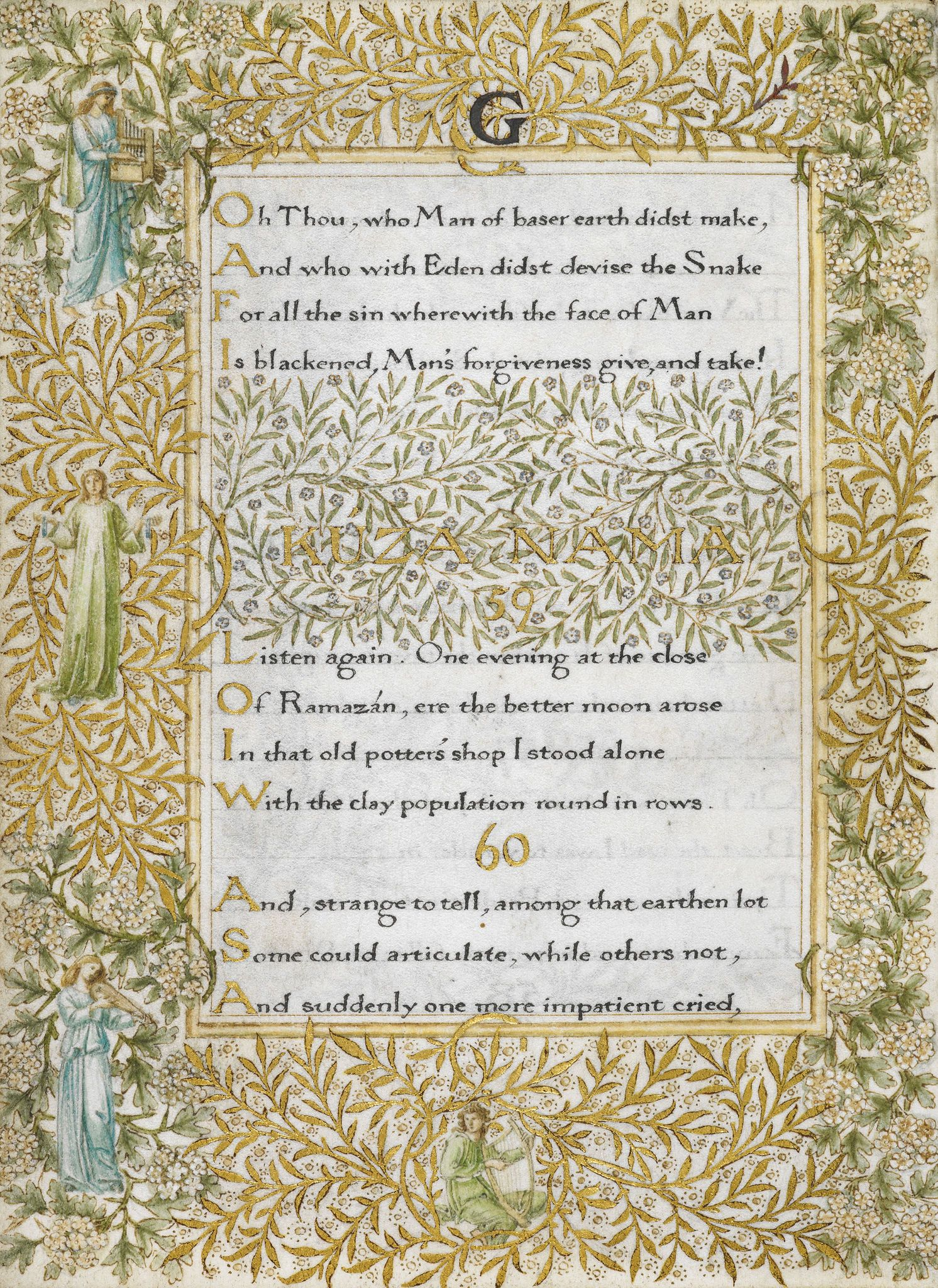Edward Fitzgerald,Rubaiyat of Omar Khayyam, 16 October 1872,ink, watercolor and gilding on vellum,open: 13.5 x 23.5 cm (5 5/16 x 9 1/4 in.).The British Library, London
