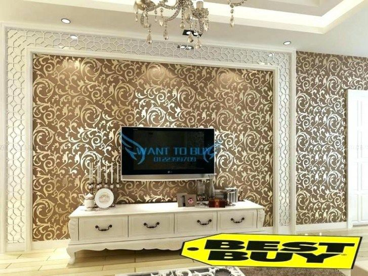 Quiz How Much Do You Know About Wallpaper For Home Walls