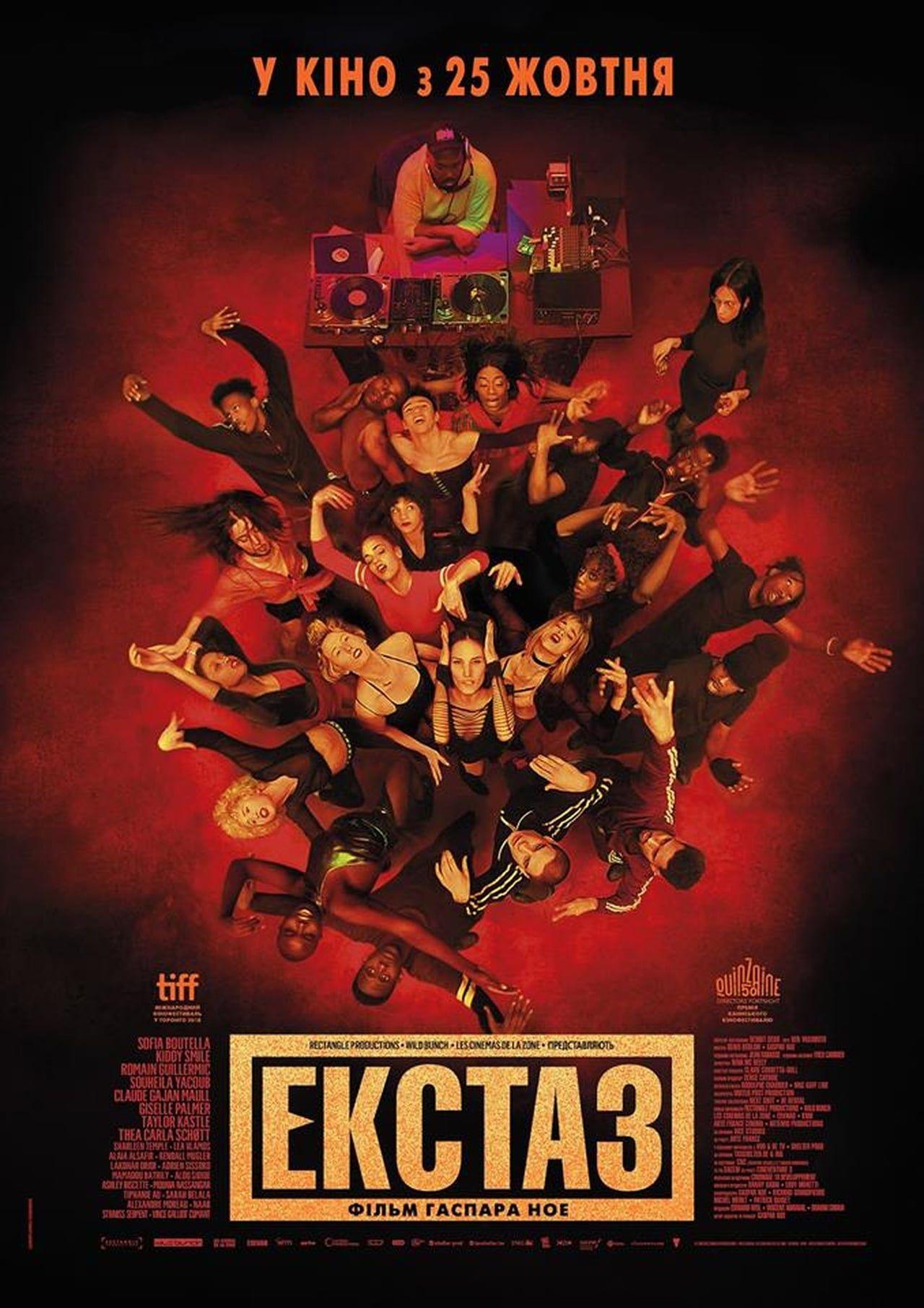 descargar movie maker 2010 gratis en español