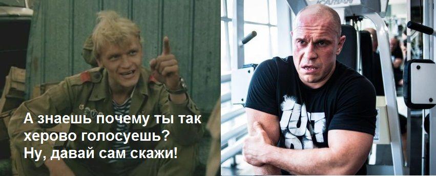 Ладонь болит за Украину - Цензор.НЕТ 7808