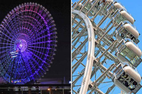 A roda-gigante mais alta do Japão terá gôndolas com pisos transparentes A roda-gigante de 123 metros de altura será inaugurada no dia 1 de julho.