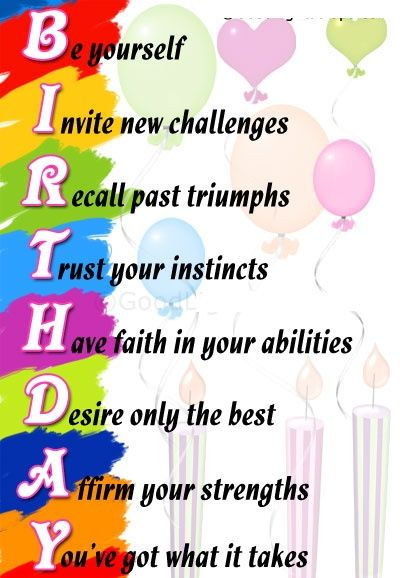 Funny Birthday Quotes For Friends In English Birthday Wishes For