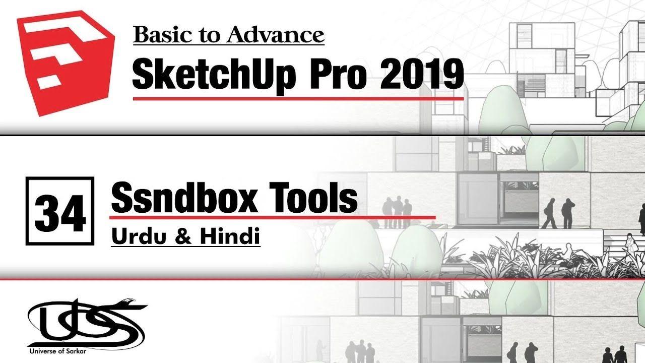 Sketchup Tutorials For Beginners Sandbox Tool In Sketchup Pro