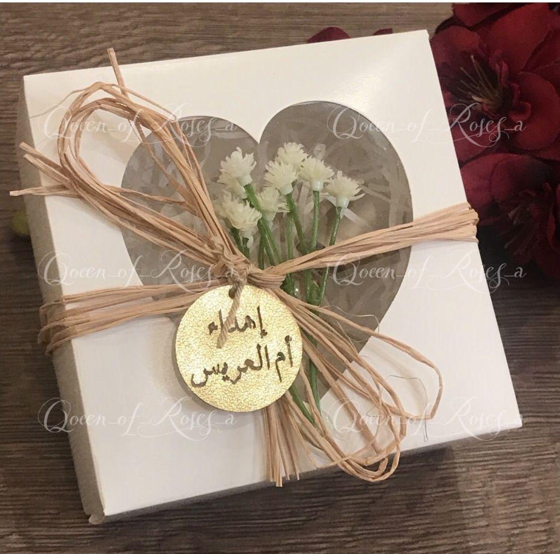 توزيعات Gift Wrapping Gifts Wrap