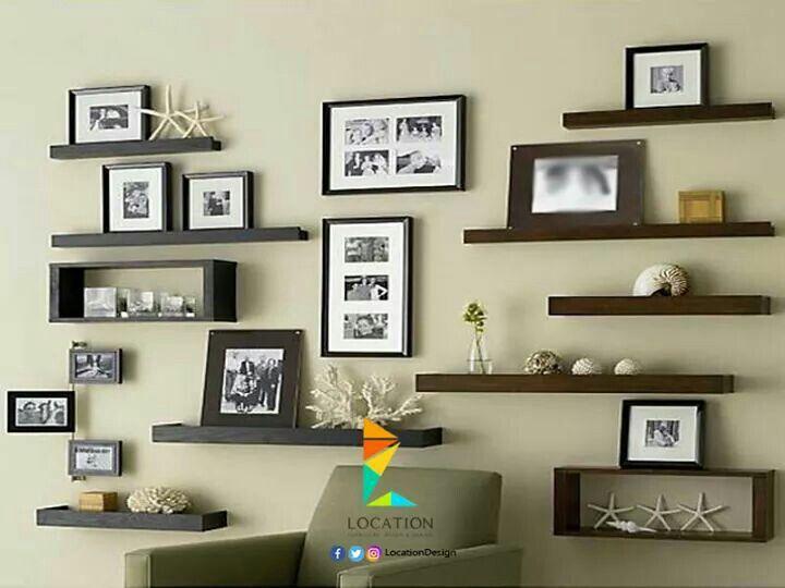 Pin di marwa Elsayed su Decoration | Pinterest