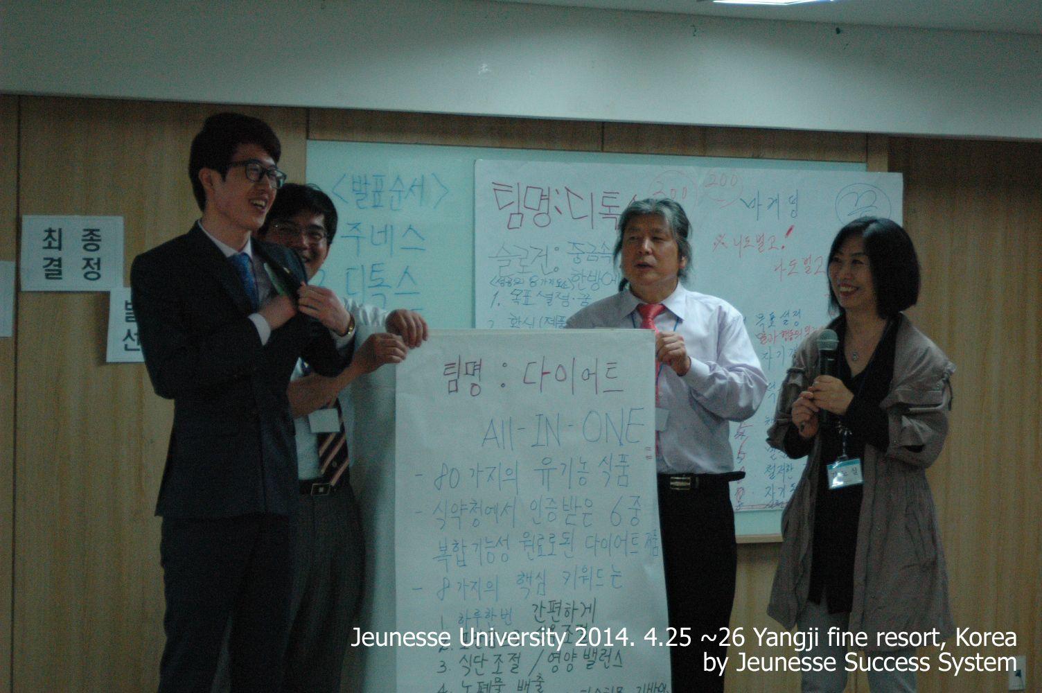 Jeunesse University 2014.4.25~26, Yanggi fine Resort, Korea - Jeunesse Success System  주네스유니버시티 양지파인리조트에서 - 다이어트팀 발표