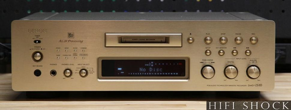 Accuphase E 260 in the Test