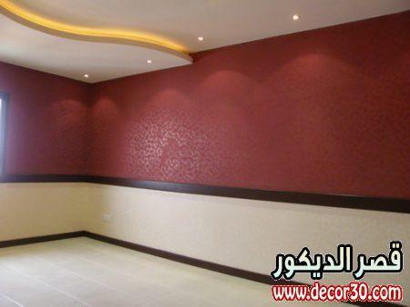 جمال اللون الاحمر فى دهنات الحوائط Paints Colors Red Home Decor Decals Decor Home Decor