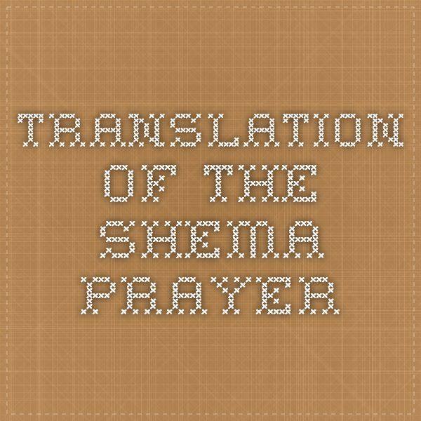 Translation of The Shema - Prayer