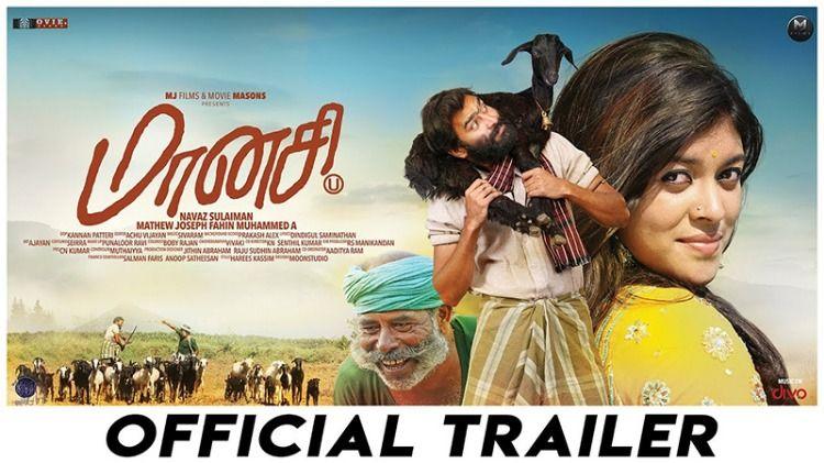 Maanasi Movie Official Trailer