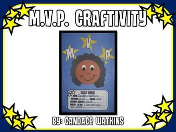 In this Back to School M.V.P Craftivity Freebie your students are sure to have fun creating their very own M.V.P poster!