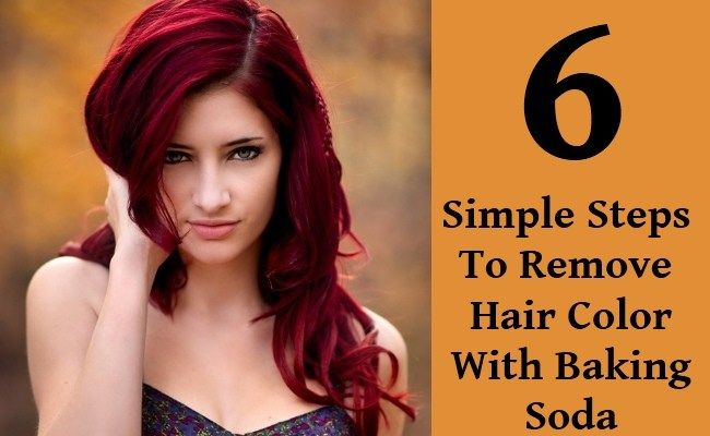 6 Simple Steps To Remove Hair Color With Baking Soda With Images