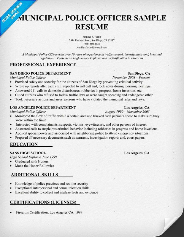 Police Officer Resume Sample - http\/\/wwwresumecareerinfo\/police - resume high school diploma