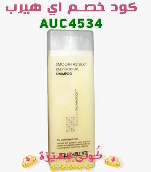 يعتبر شامبو اي هيرب Iherb Shampoo من افضل انواع الشامبو حيث يتميز بتركيبته العضوية الخالية من اللوريل وسلفات لورييثالتي ال Shampoo Soap Bottle Hand Soap Bottle