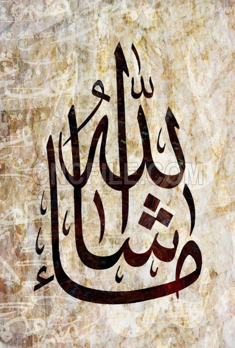 Pin By المصمم تامر On خط حر Arabic Calligraphy Painting Islamic Caligraphy Art Islamic Calligraphy