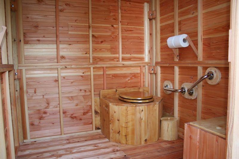 Intérieur PMR Assisejpg (800×533) Zee Pinterest - Toilette Seche Interieur Maison