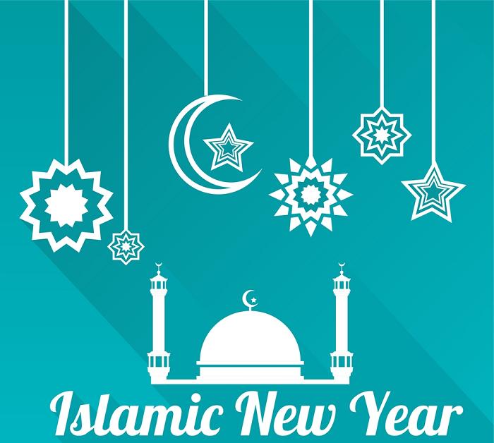 Islamic New Year Islamic New Year Islamic New Year Wishes Islamic New Year Images
