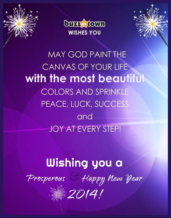 Happy new year sms wishes 2013 happy new year 2017 pinterest happy new year sms wishes 2013 happy new year 2017 pinterest celebrations m4hsunfo