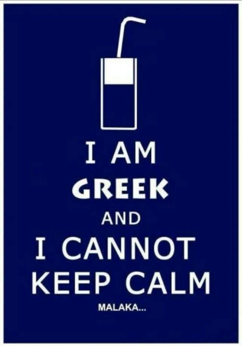 I M Greek Funny Greek Greek Quotes Greek Memes