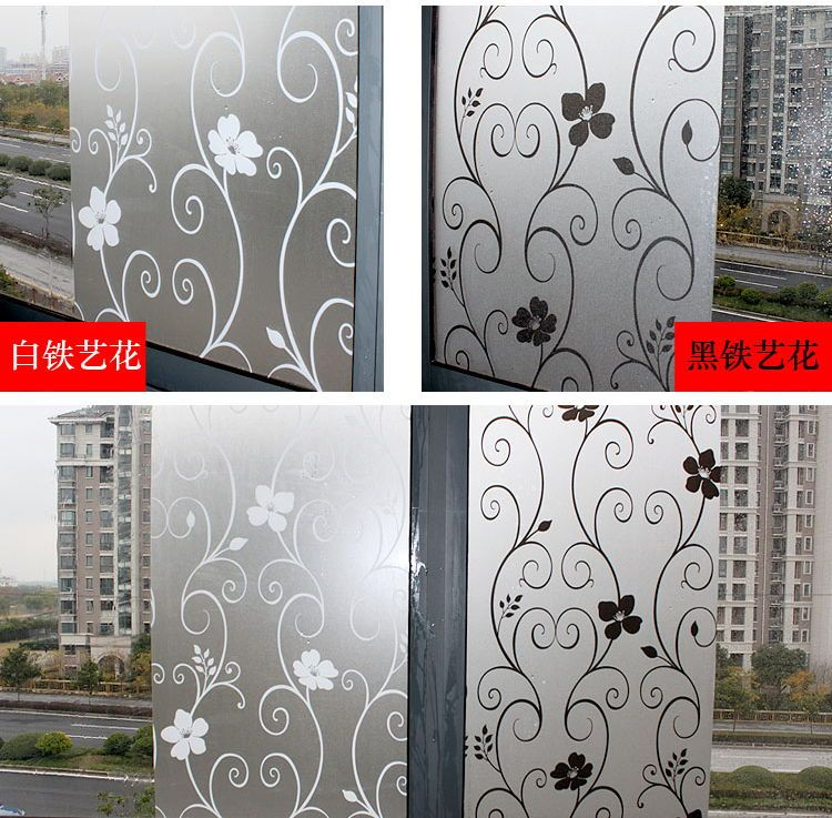 Frosted Screen Doors In Bathroom | Thick Frosted Glass Foil Stickers  Bathroom Balcony Sliding Door Glass