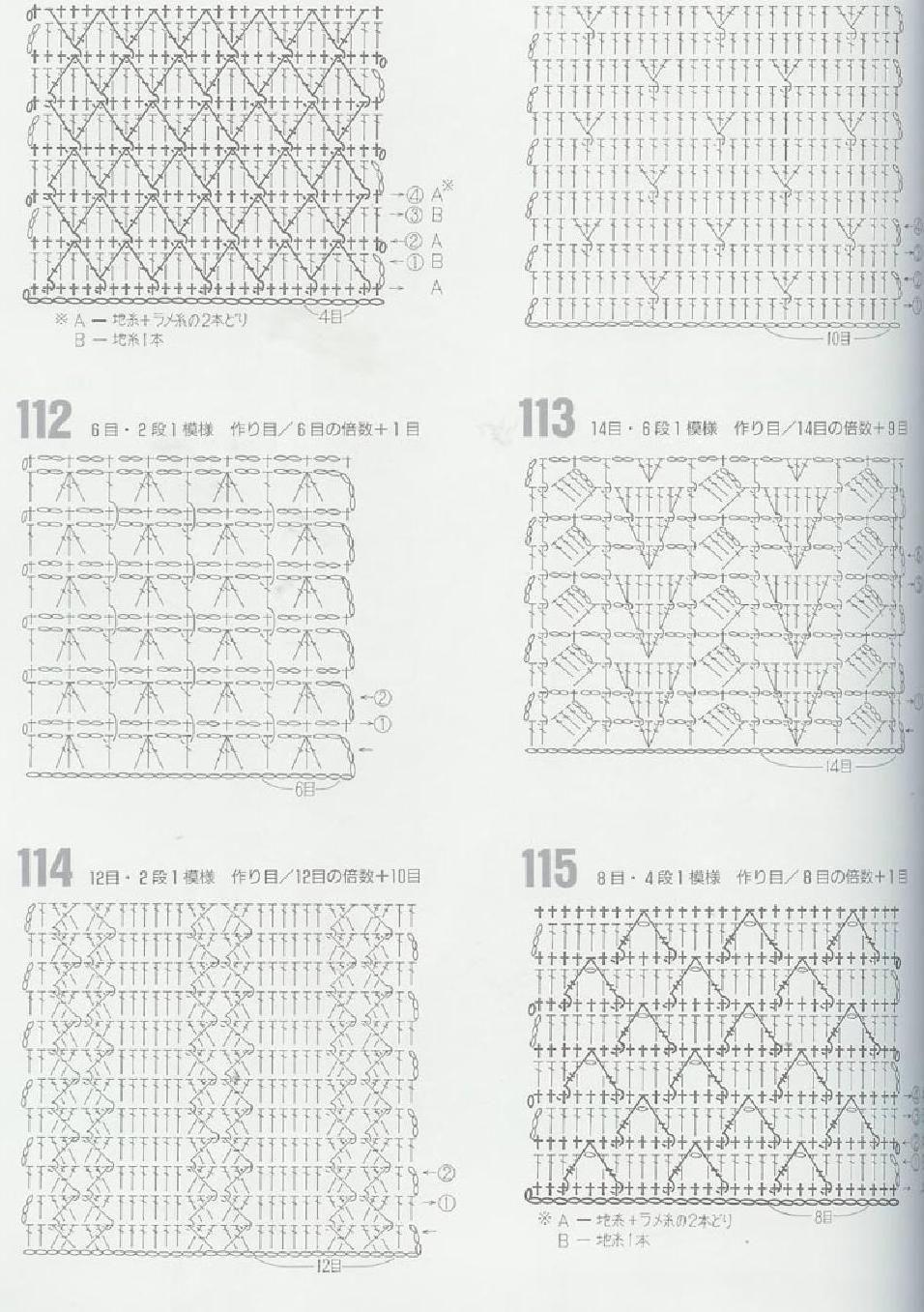 ClippedOnIssuu from 262 Patrones de crochet   lace crochet ...