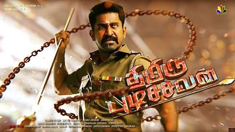 Thimiru Pudichavan Movie Review
