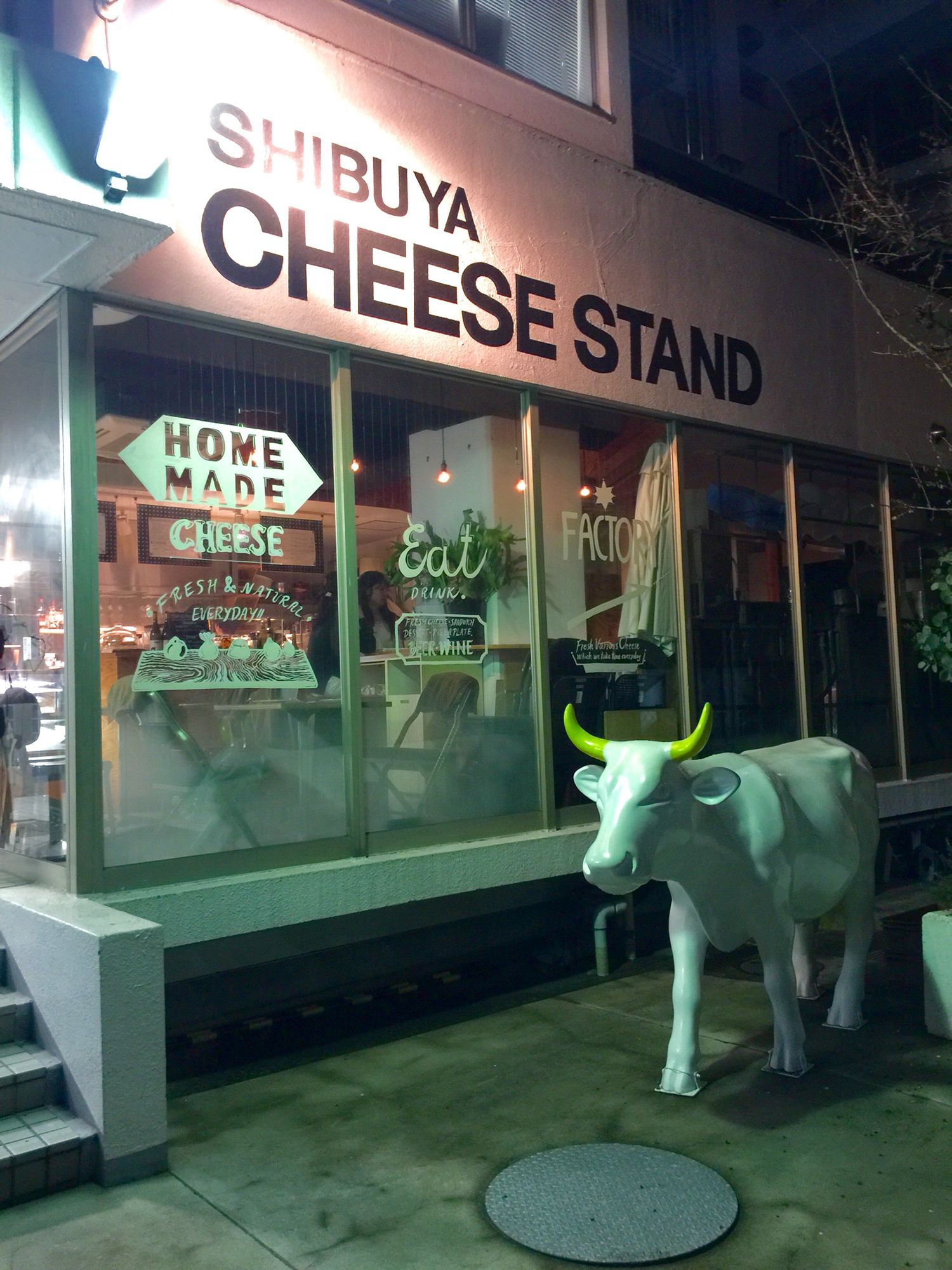 Shibuya back street Handmade Tokyo Cheese restaurant☆