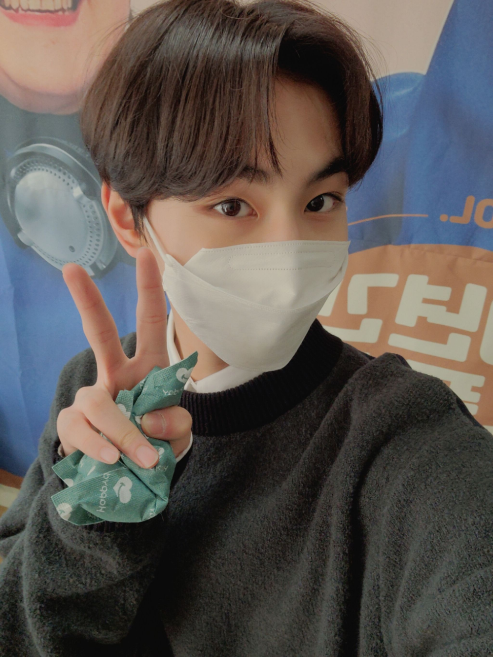 Weverse Artist - Interact with ENHYPEN!