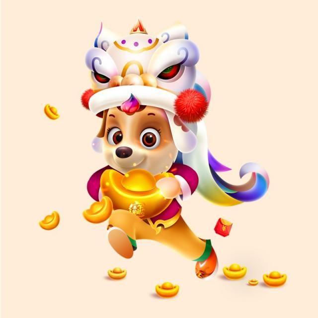 chinese dragon dancechinese new year2018happy new year dogchinesedragondancenewyearhappy