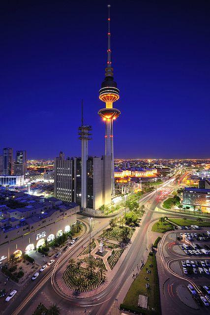 Sunset Over Kuwait City 15 Astonishing Photos Kuwait City Beautiful Places Places To Go