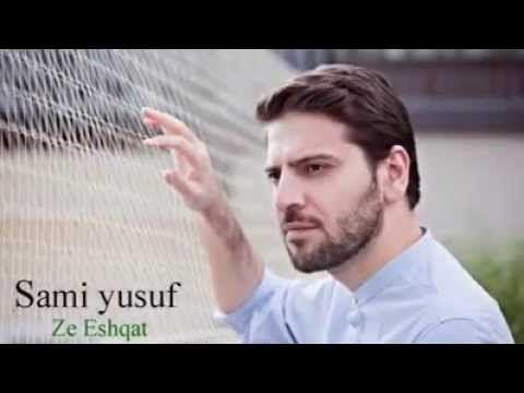 هونةرمةند سامي يوسف كورانيةكي فارسي Sami Maher Zain Singer